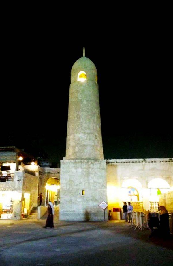 torre e mura intorno a souk waqif a doha